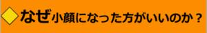 スクリーンショット 2017-05-05 16.47.38