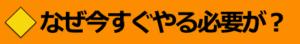 スクリーンショット 2017-05-05 17.10.01