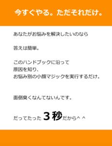 スクリーンショット 2017-05-05 17.12.02