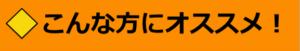 スクリーンショット 2017-05-06 0.16.08