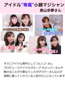 スクリーンショット 2018-01-05 10.00.31