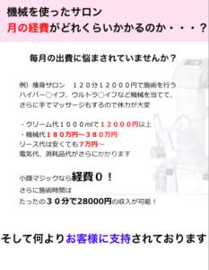 スクリーンショット 2018-01-05 9.14.17