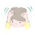 火曜日の小顔習慣⑥ 頭皮をマッサージして小顔を目指す! イラスト付き