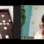 熊本からオンラインですぐに顔が変わったのを実感!! 中目黒痛くない小顔矯正サロンでセルフ小顔!